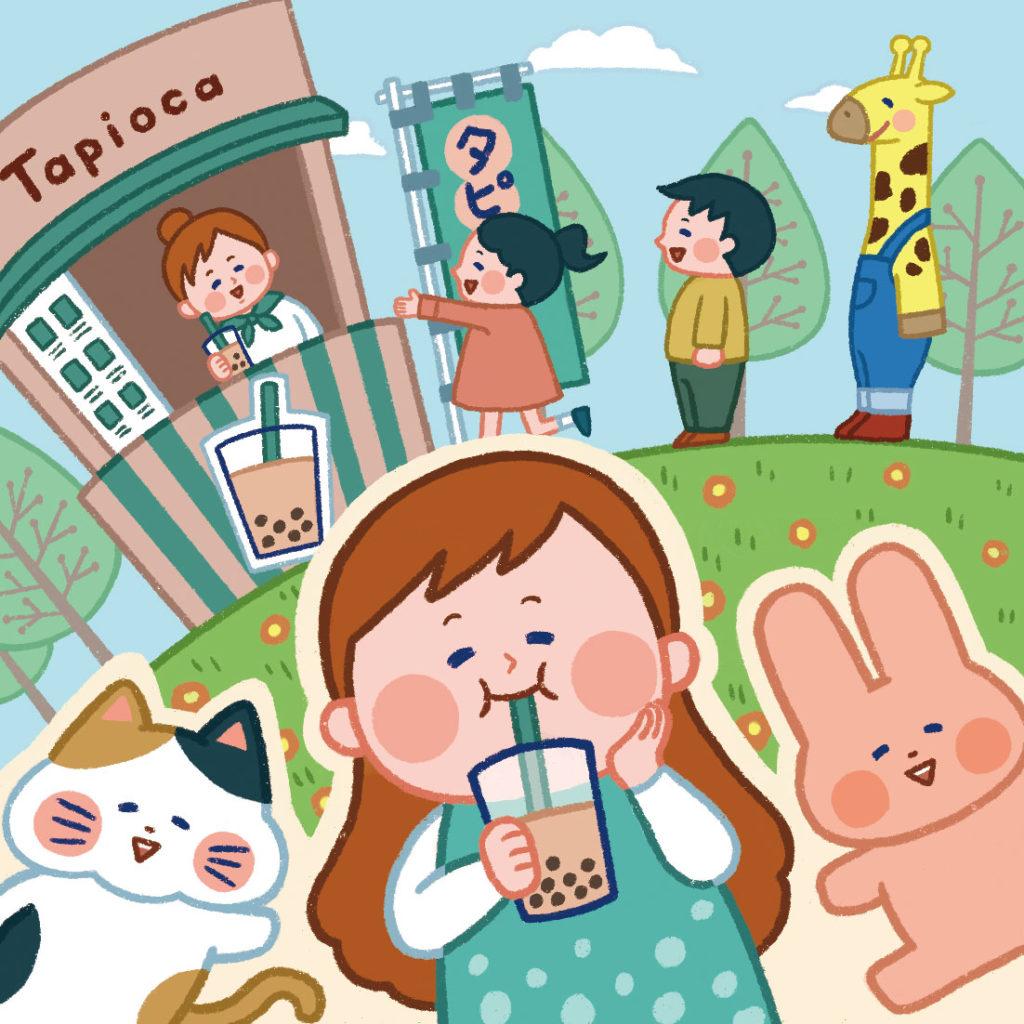でっかい!まちがいさがし5月号/コスミック出版様