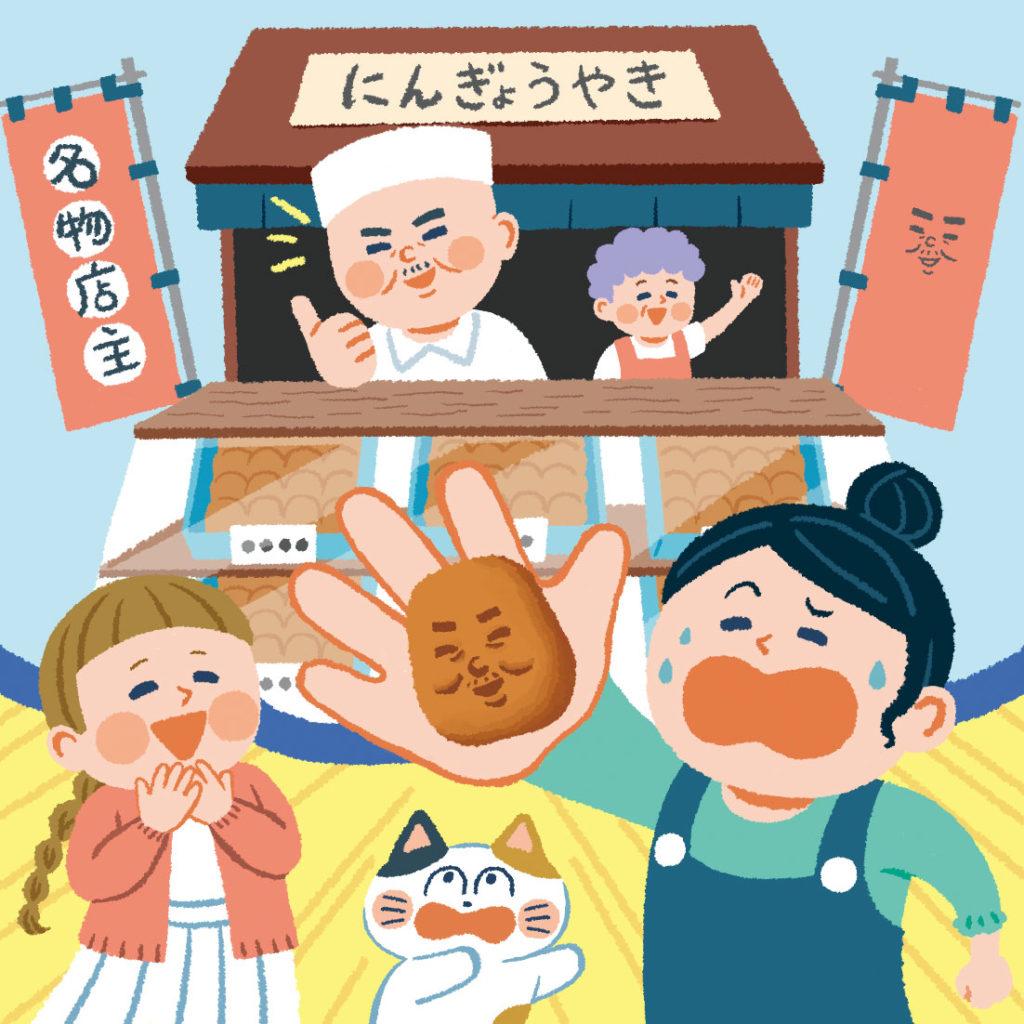 でっかい!まちがいさがし7月号/コスミック出版様