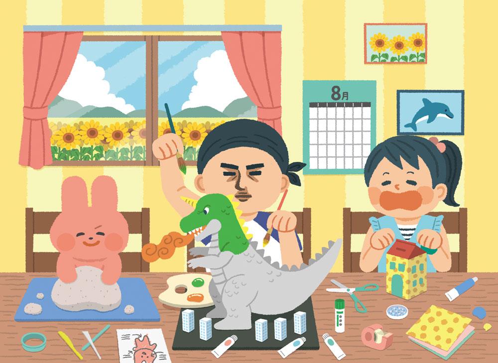 超まちがいさがし8月号/コスミック出版様