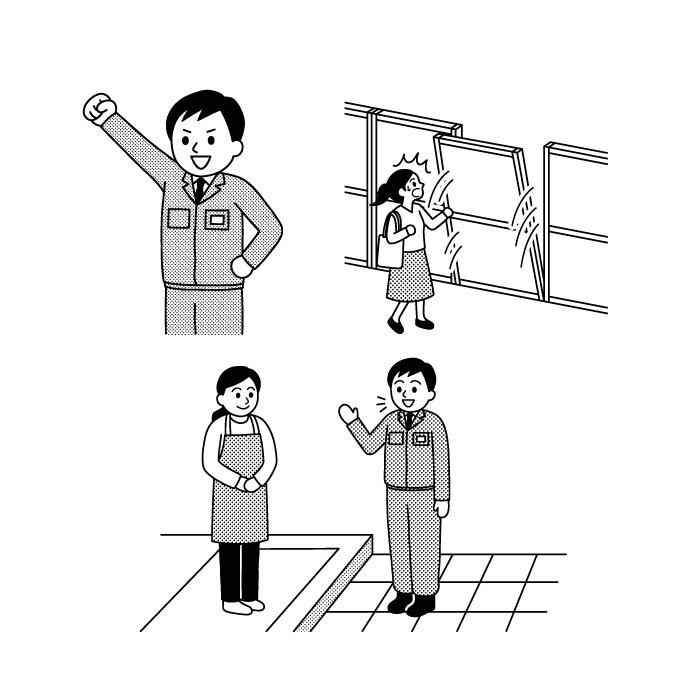 社内マニュアル用イラスト31点 / 株式会社花田工務店様